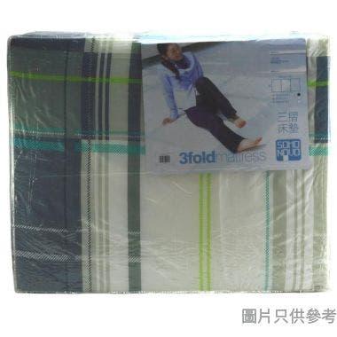 SOHO NOVO 3摺輕膠仿棉印花床褥1.2kg 72''W x 30''D