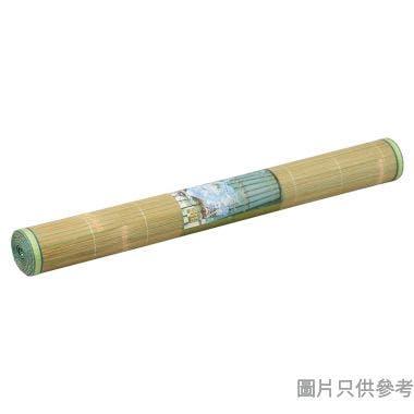 "SOHO NOVO 日式天然竹青蓆48""W x 72""H"