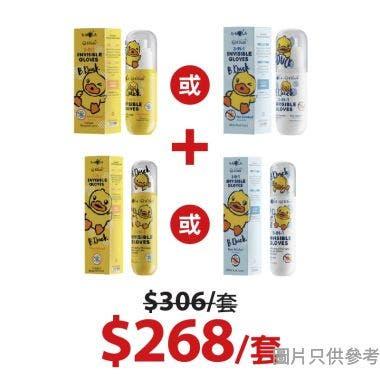 RHT NCCO皮膚鎖水修護膜150ml套裝