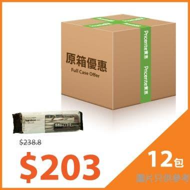[原箱] Pricerite實惠活性竹碳除濕棒400ml - 12包