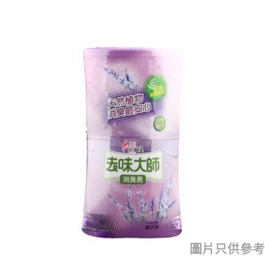 Farcent花仙子去味大師消臭易香味劑 350ml - 薰衣草/ 檸檬味