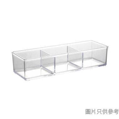 韓國製水晶膠長形3格雜物盒 82W x 247D x 58Hmm