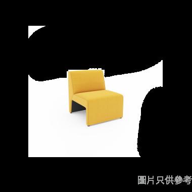 CHITTI卓蒂CONROY ZF-399 單座位布藝梳化(座位部份)710W x 760D x 800Hmm - 黃色