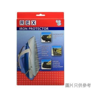 REX 熨斗保護墊