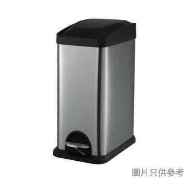長方形窄身不鏽鋼腳踏垃圾桶15L