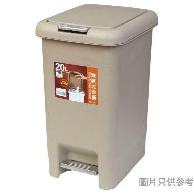SOHO NOVO塑膠窄身兩用垃圾桶 20L 34W x 25.5D x 43Hcm