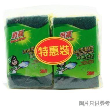 3M思高超強力清潔海綿百潔布 (優惠裝)