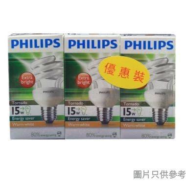 PHILIPS飛利浦15W E27螺頭小旋風慳電膽(3個裝)-暖黃光