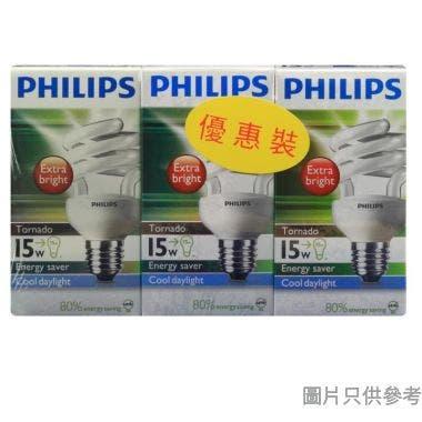 PHILIPS飛利浦15W E27螺頭小旋風慳電膽(3個裝)-冷日光