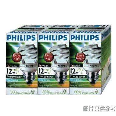 PHILIPS飛利浦12W E27螺頭迷你小旋風慳電膽,(3個裝)-冷日光