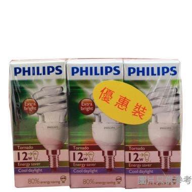 PHILIPS飛利浦12W E14螺頭迷你小旋風慳電膽(3個裝)-冷日光