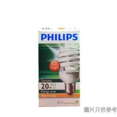 PHILIPS飛利浦20W E27螺頭小旋風慳電膽-暖黃光