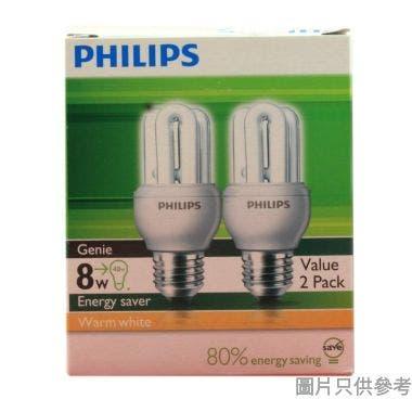 PHILIPS飛利浦8W E27螺頭小精靈慳電膽(孖裝)-暖黃光