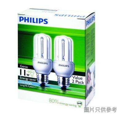PHILIPS飛利浦11W E27螺頭小精靈慳電膽(孖裝)-冷日光