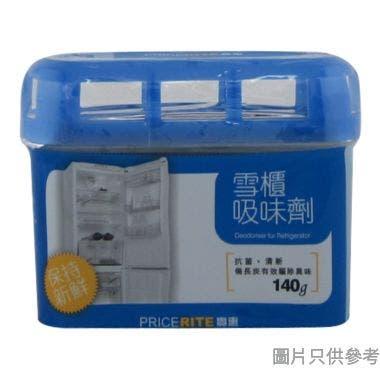 Pricerite實惠雪櫃吸味劑 140g