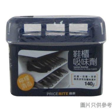 Pricerite實惠鞋櫃吸味劑 140g