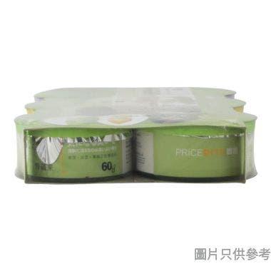 Pricerite實惠芳香罐60g (6個裝) - 檸檬 / 青蘋果 / 桂花味