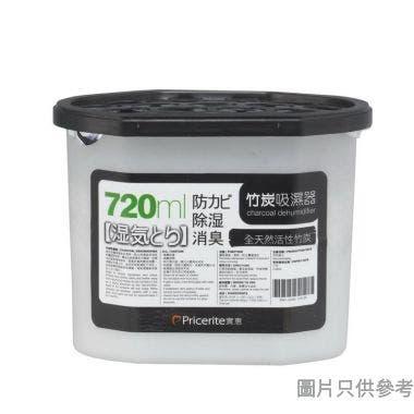 實惠竹炭吸濕器 (720ml x 3)