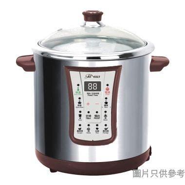 Favous 9.0L Stewing Cooker DYG-35AF(FAM)