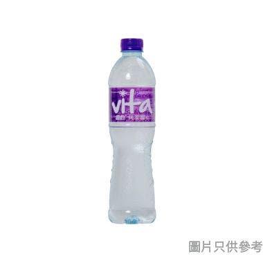 維他純蒸餾水 700ml