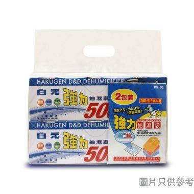 Hakugen白元日本製強力抽濕器500ml (6個裝)