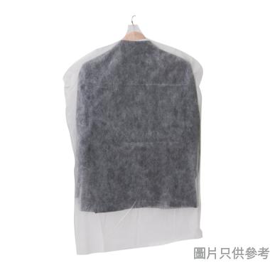 日本製西裝收納袋 95W x 60Hcm (10件裝)