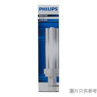 PHILIPS飛利浦 13W 840 2針4頭 PL-C慳電管-柔白光