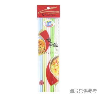 """塑膠彩色筷子9.5""""H (10對裝)"""