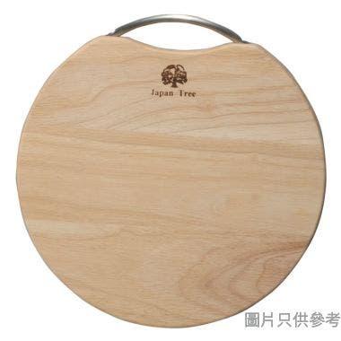 圓形木砧板 30DIA x 3Hcm