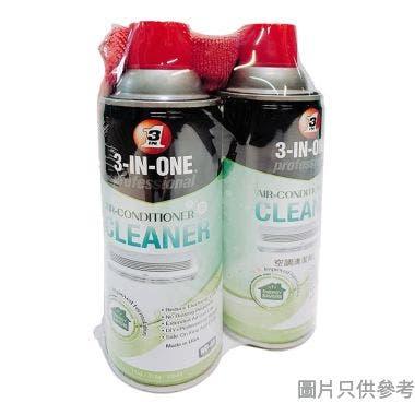 WD-40 3合1冷氣機清潔劑331ml(孖裝)(送贈品)