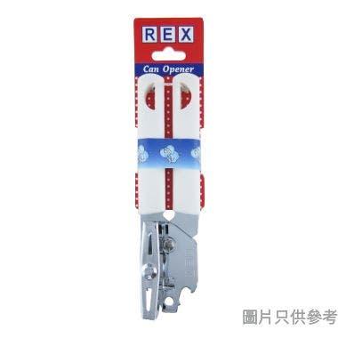 REX高級罐頭刀