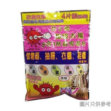 Super Sun花之源超級太陽5合1掛裝防蟲吸濕包(4件裝)