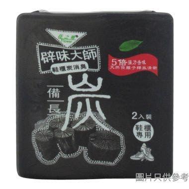 Flower花之鄉台灣製備長炭鞋櫃消臭劑60g (2件裝 )