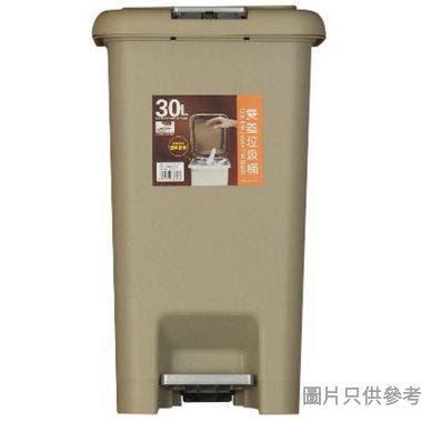SOHO NOVO塑膠窄身兩用垃圾桶30L 39W x 30D x 50Hcm