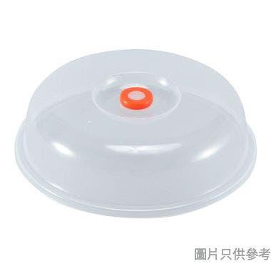 Inomata日本製塑膠微波爐蓋 23DIA x 5.9Hcm