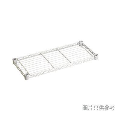 WHITE MESH 4勾鐵網 535W x 230D x 32Hmm