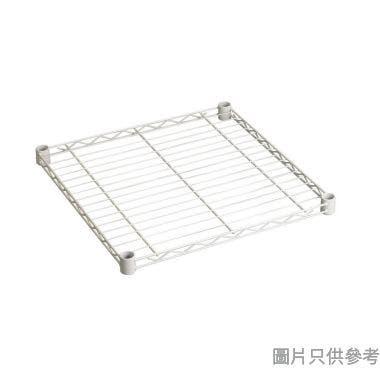 WHITE MESH 4勾鐵網 430W x 450D x 32Hmm