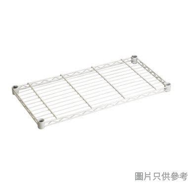 WHITE MESH 4勾凹板鐵網 600W x 300D x 33Hmm