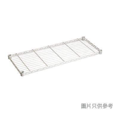WHITE MESH 4勾凹板鐵網 750W x 300D x 33Hmm
