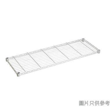 WHITE MESH 4勾凹板鐵網 900W x 300D x 33Hmm