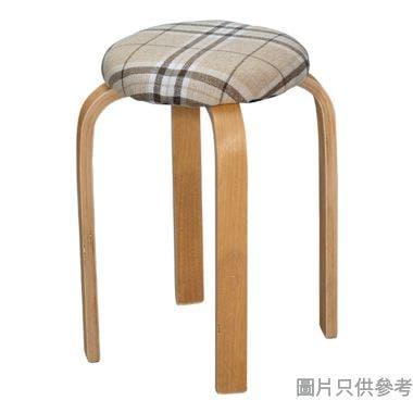 CHEC 格子厚座墊木腳圓疊凳 310W x 480HHmm - 淺啡色