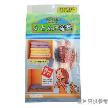 衣物儲塑膠氣閘儲物袋透明 75W x 100Dcm