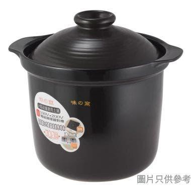 味之窯陶瓷湯煲6L(電磁爐適用)