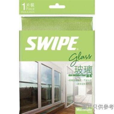 Swipe特厚超細纖維玻璃抹布400W x 400Dmm
