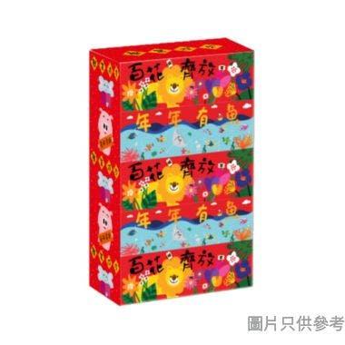 賀年盒裝紙巾 (5盒裝)