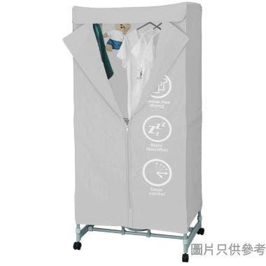 DRYMAXX 衣櫃型暖風乾衣架 70W x 45D x 145Hcm - 灰色