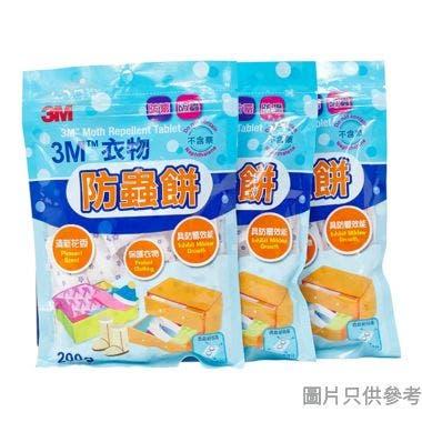 3M衣物防蟲餅200g(優惠3包裝)