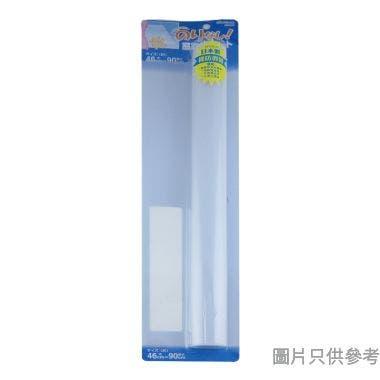 Meiwa 日本製玻璃貼 460W x 900Hmm