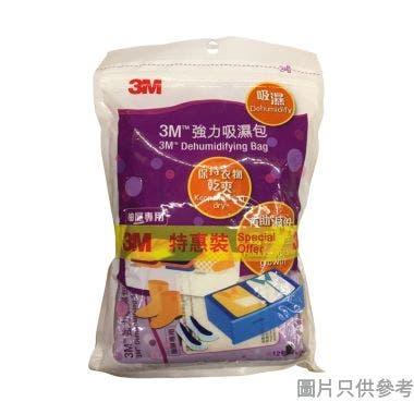 3M強力吸濕包25g (12片+ 2包裝)