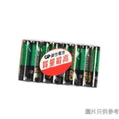 GP 超霸 重量級碳性電池 3A 8粒裝